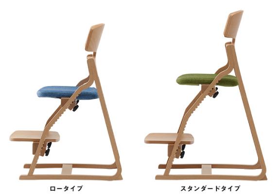 upright ロータイプ/upright スタンダードタイプ